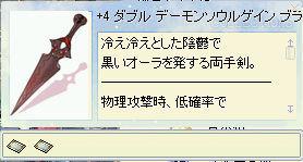Ari_081121_1