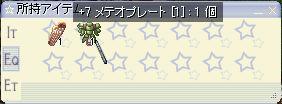 Ari_081225_4